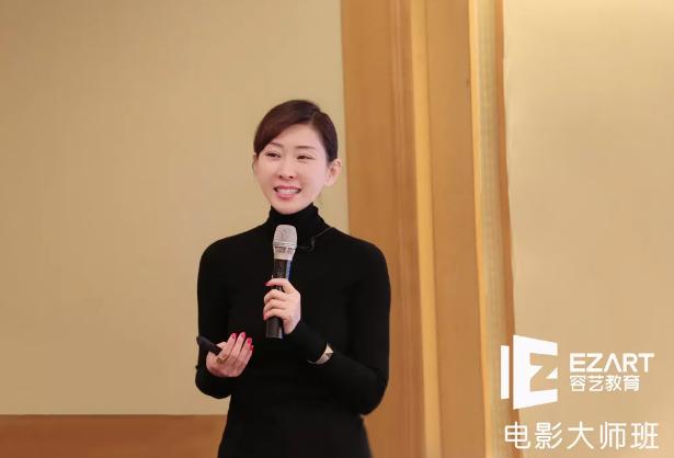容艺创始人李霞为大家讲解如何成为一个影视项目的操盘高手 | 大师班