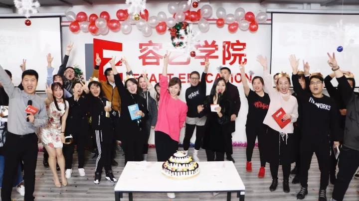 北京影视教育培训机构怎么样 去容艺教育学经纪人怎么样