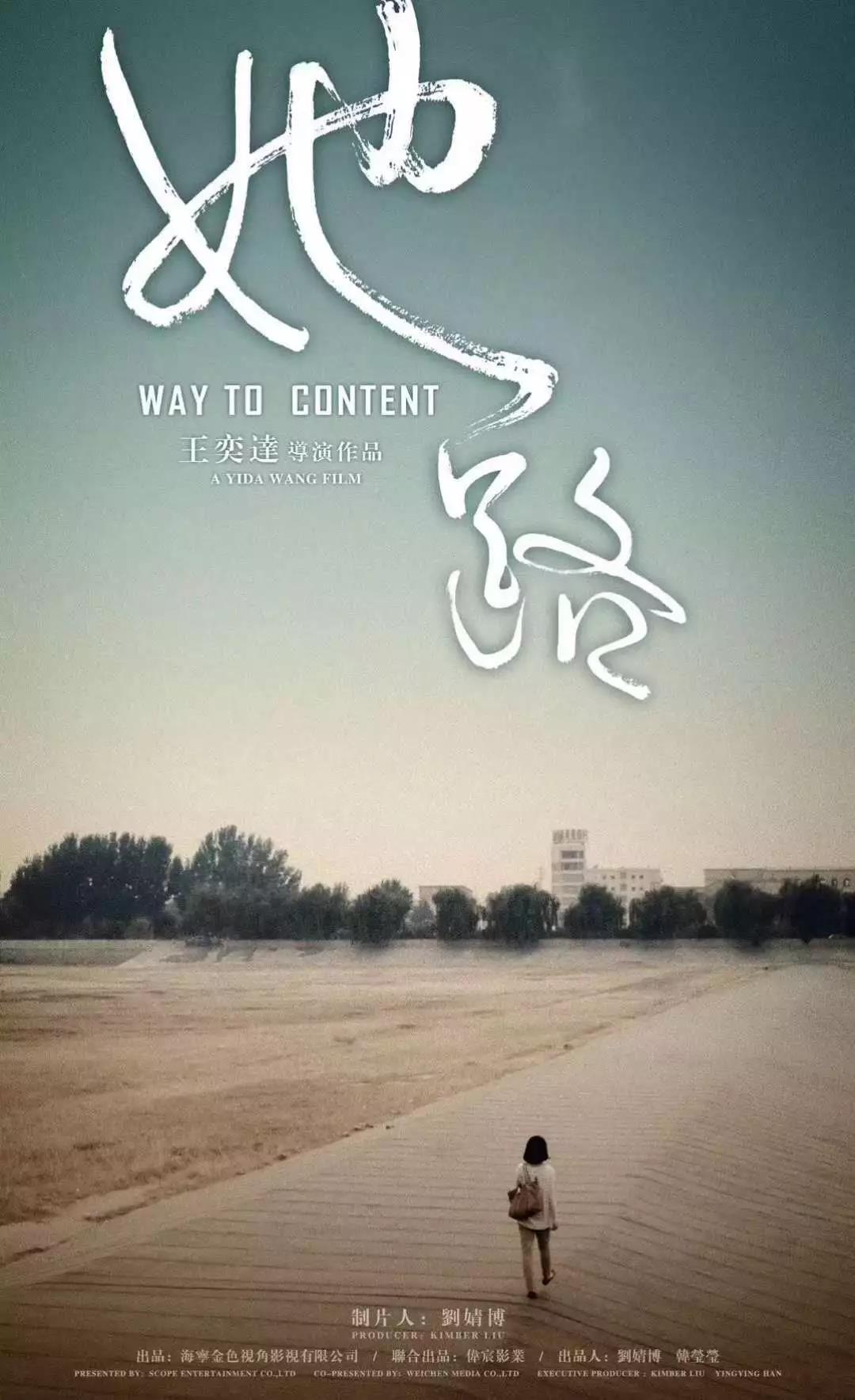 容艺学院第十一期制片人班刘婧博和韩莹莹邂逅戛纳电影节