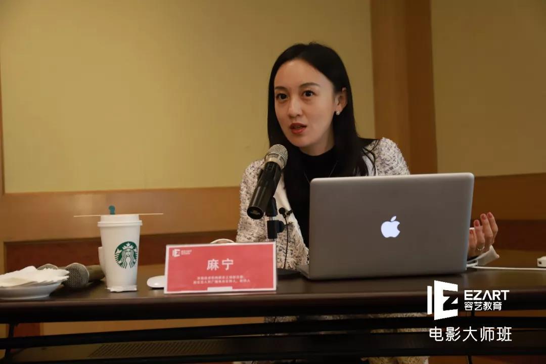 http://rongyiedu-guanwang.oss-cn-beijing.aliyuncs.com/影视制片人是什么  | 影视制片人需要作对哪些行业项目做对这些事