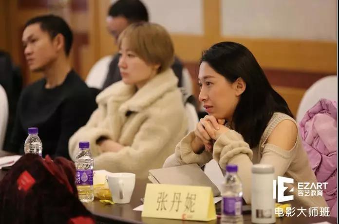 北京制片人培训学校 电影制片人高级班开课拉