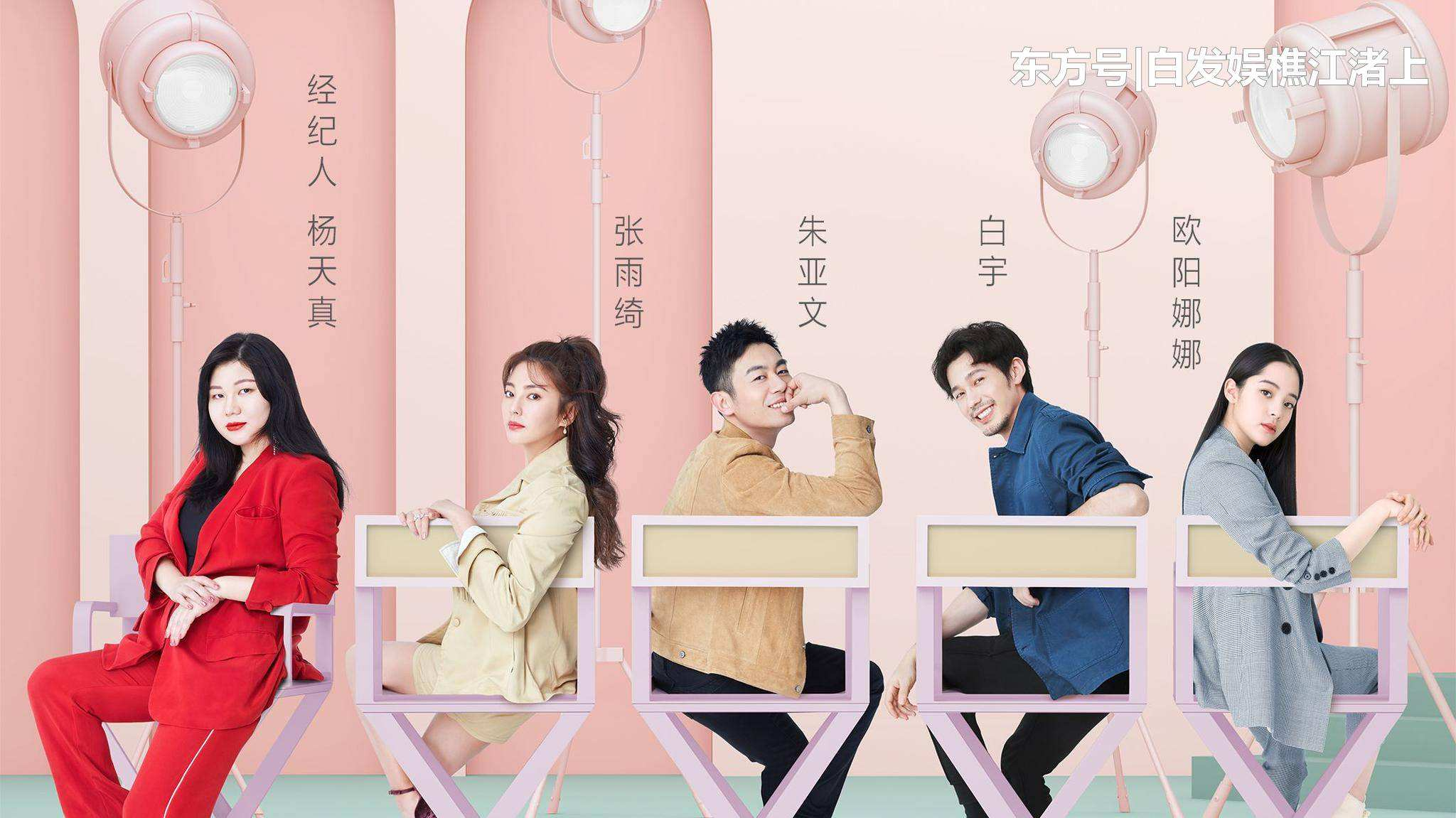 http://rongyiedu-guanwang.oss-cn-beijing.aliyuncs.com/怎么才能当明星经纪人 明星经纪人是负责哪些事情?