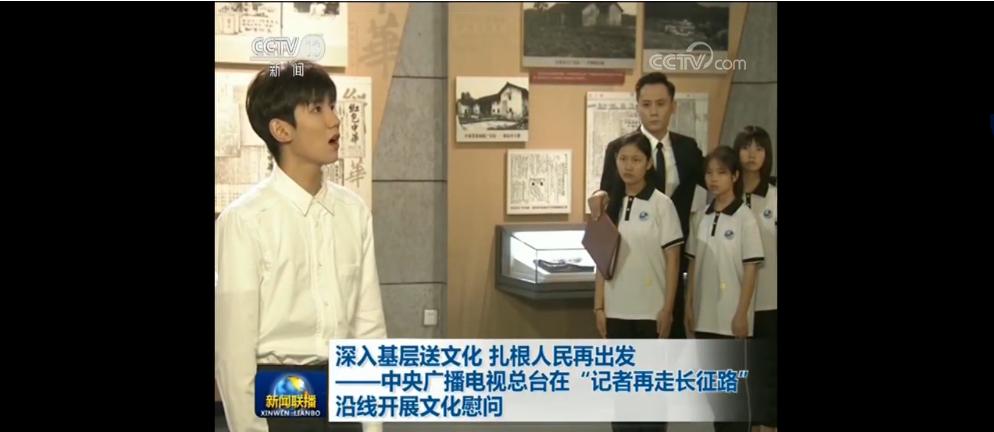 王源吸烟风波后 首次登台就上了新闻联播