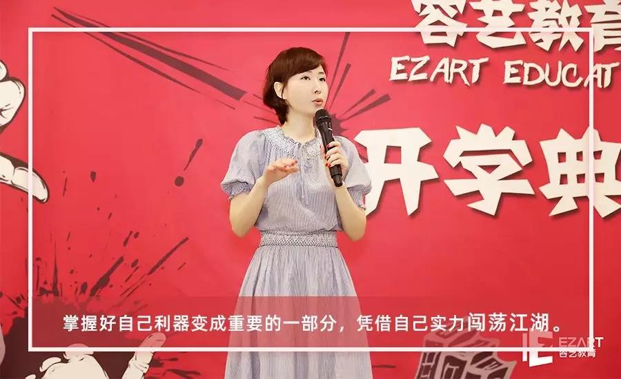 """http://rongyiedu-guanwang.oss-cn-beijing.aliyuncs.com/27期明星经纪人班开学典礼 少年的你""""经揍""""吗?"""
