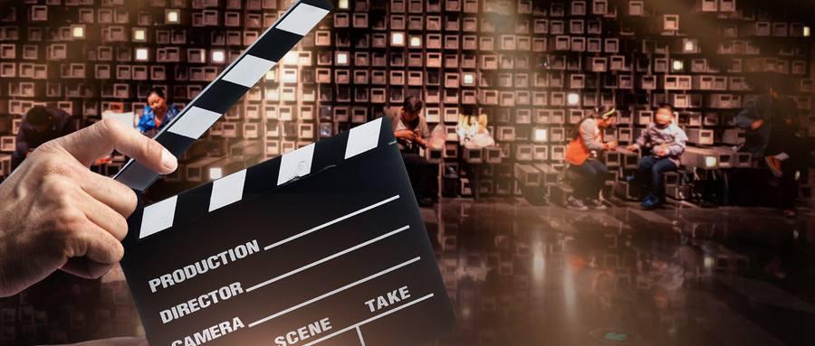 【答艺解惑】想从事影视行业?这四个问题,建议了解一下呢