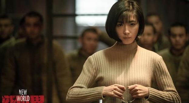 http://rongyiedu-guanwang.oss-cn-beijing.aliyuncs.com/《新世界》开播,靳东、李易峰、王凯主演的一批新剧何时定档?
